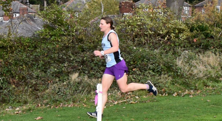 South Yorkshire Cross Country #1 –  Longley
